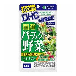 DHC營養補充劑