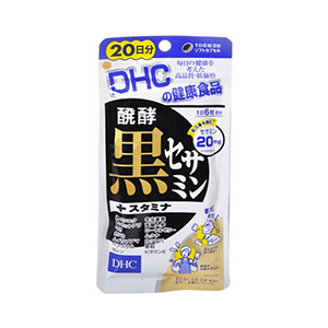 DHC 保健食品