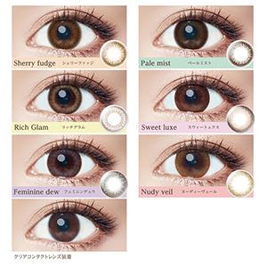 隱形眼鏡 & 眼部保養品