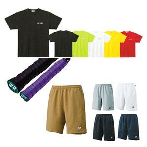 Chitose Sports