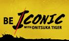 Onitsuka Tiger Catalog