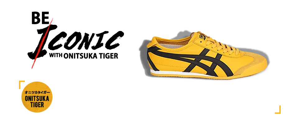 Onitsuka Tiger Catalog: Rakuten Global Market