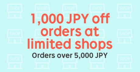 Shop Limited Coupon