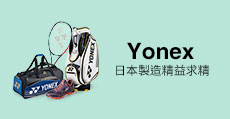 YONEX