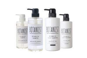 大人氣無矽靈植物洗髮水/護髮乳