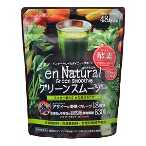 Natural Healthy Standard天然绿色食物冰沙