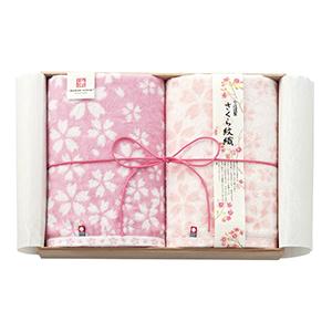 樱花图案毛巾