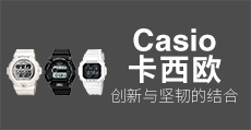 Casio/卡西欧