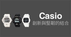 Casio 卡西歐