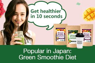 Popular in Japan! Green Smoothie