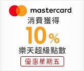Master Card 10%