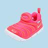 Nike 毛毛蟲鞋