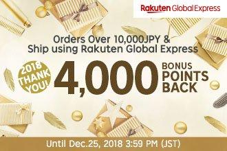 Rakuten Global Express Point Campaign