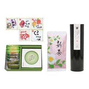 Senkien (Japanese Green Tea)