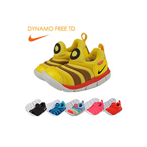 Kids Shoes Tailwind