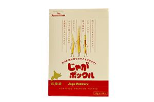 日本北海道卡乐比薯条三兄弟