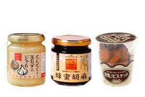 Gourmet Gift Stock Yamagata
