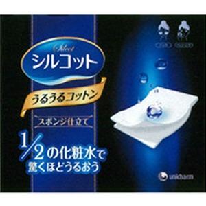日本 Unicharm尤妮佳1/2超省水化妆棉  水感海绵 不留棉絮(40片/盒)
