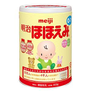 日本meiji明治奶粉新生婴幼儿宝宝奶粉1段(0-12月) 800g/罐