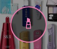 美容用品、化妆品、香水