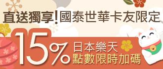 Cathay Bank Campaign