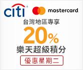 CitiBank & Master Card 10%