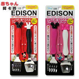 EDISON 迪士尼 米奇/美妮不鏽鋼叉匙組