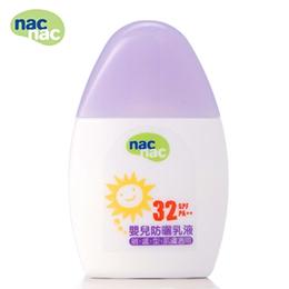 Nac Nac 嬰兒防曬乳液SPF32