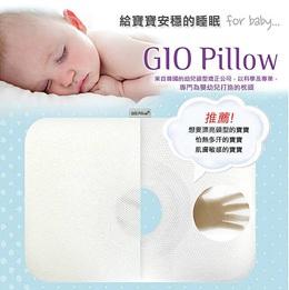 【韓國GIO Pillow】超透氣護頭型嬰兒枕頭S號