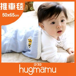 五層精燒魔力紗寶寶推車蓋毯