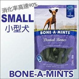 《Bones a mints幫潔明》薄荷清香潔牙骨