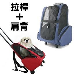 旅行箱式拉桿+肩背兩用外出包