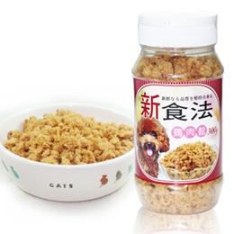 新食法新鮮國產雞雞肉鬆300g 促進食慾不沾手!