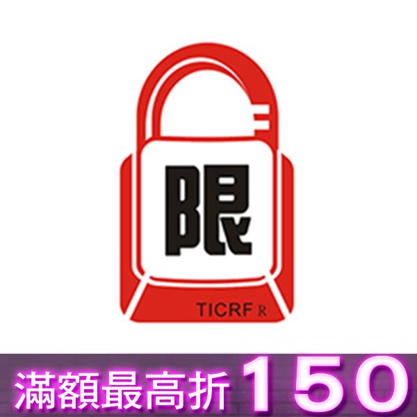 激情武器推薦到【現貨】TH。R20 全系列 三代同堂 單品&組合優惠 日本進口 防偽標籤 日本正版【OGC情趣用品】