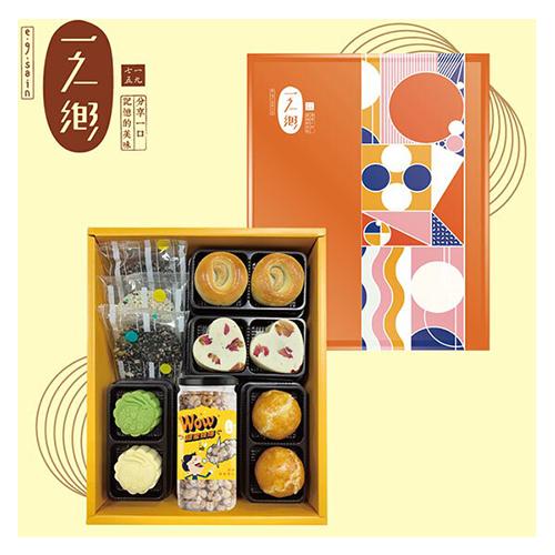 月盈(A)中秋禮盒