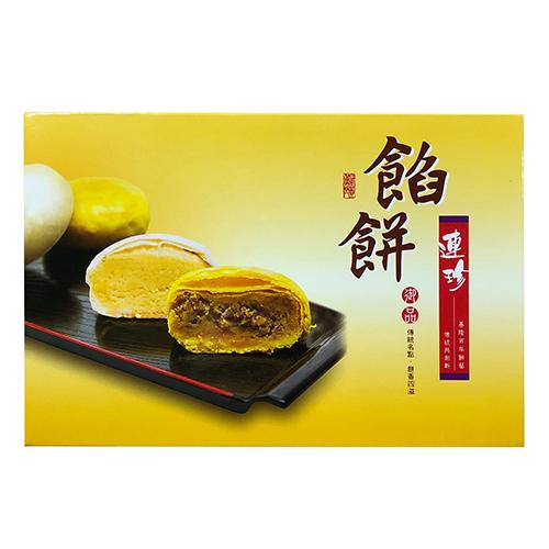 綜合餡餅禮盒8入裝