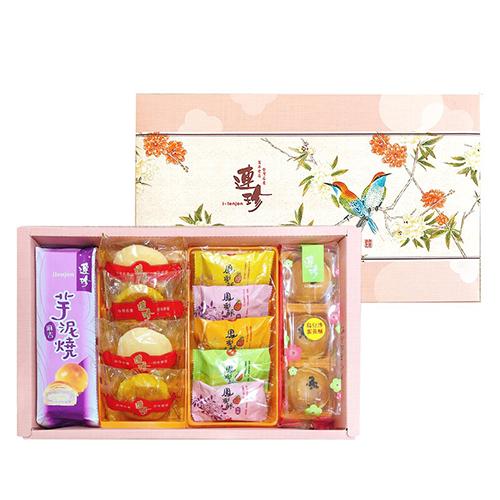 中秋月餅月圓禮盒7入裝