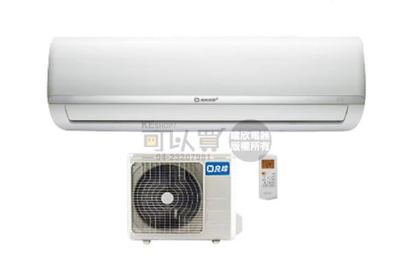 分離式冷氣機-定頻冷暖型