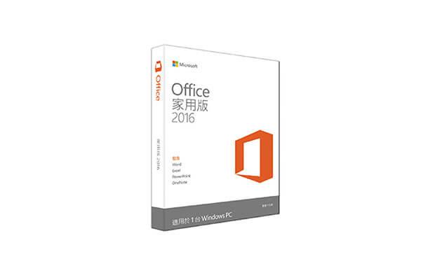 Office辦公軟體