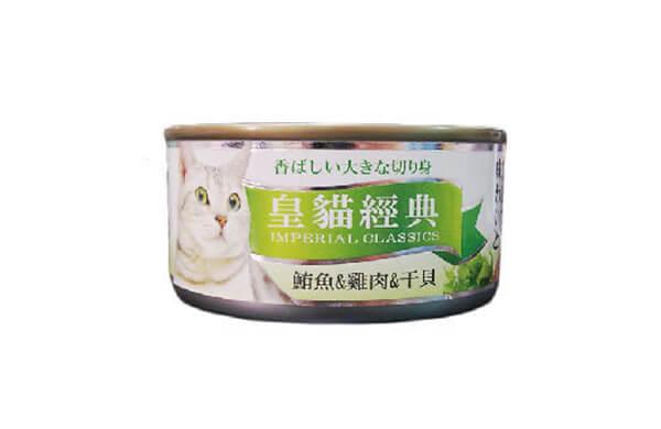 雞肉的貓罐頭