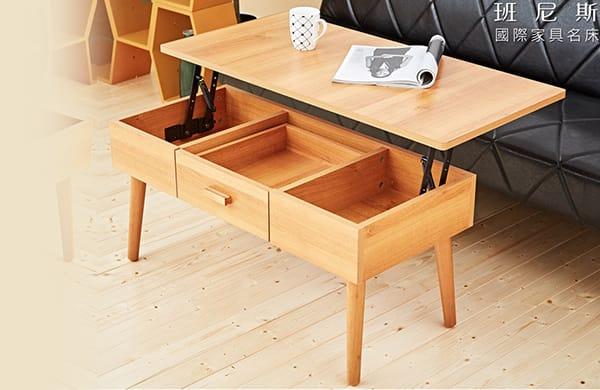 桌面下有收納層的餐桌
