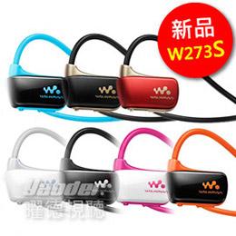 SONY W273S 防水數位隨身聽 游泳專用