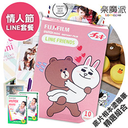 富士 情人節 LINE FRIENDS INSTAX MINI 拍立得底片組