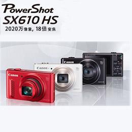 Canon powershot SX610 公司貨
