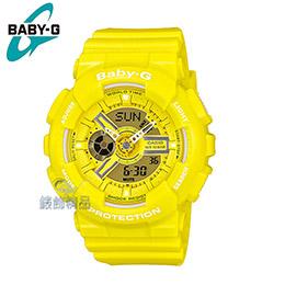 BABY-G炫彩鮮黃潮流腕錶