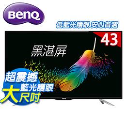 BenQ明基 43吋 LED液晶電視【43RH6500 】