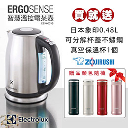 Electrolux伊萊克斯1.7L 智慧溫控電茶壺 EEK6603S