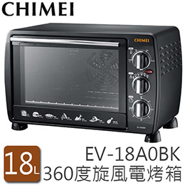 CHIMEI 奇美 EV-18A0BK 電烤箱 18公升
