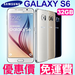 SAMSUNG GALAXY S6 32GB 智慧型手機