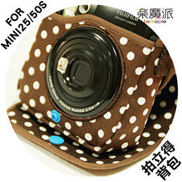 CACAO 富士 INSTAX MINI 25 50S 拍立得相機包